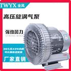 500kg坩堝式燃氣熔鋁爐風機