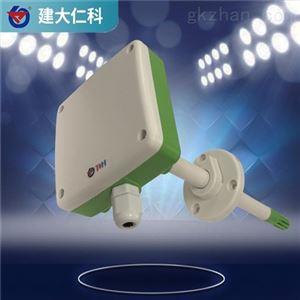 RS-WS-*-9TH建大仁科 风管型温湿度变送器
