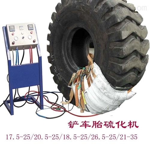 平台式卡车轮胎硫化 仪表