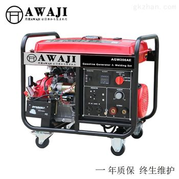 便攜式250A汽油發電電焊機廠家報價