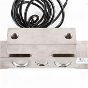 桥式称重传感器