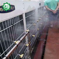 空调外机喷淋降温设备
