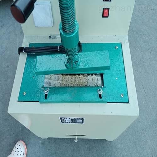 扬州滚轮式电缆压号机