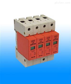雷盾LEIDUN电源防雷器LD620B