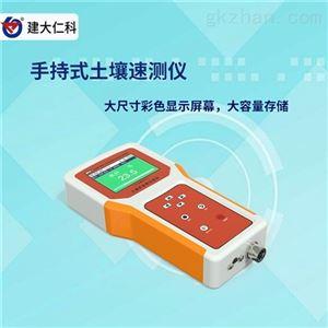 RS-TRREC-N01-1建大仁科 手持式土壤参数记录仪
