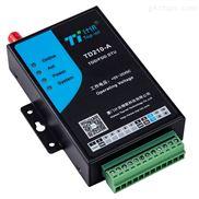 5G DTU 工业级DTU 无线数传终端 数据透传