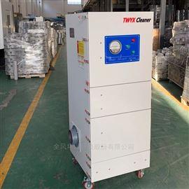 QF-150A磨床用吸尘器
