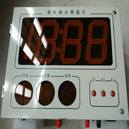 数显微机钢水测温仪 仪表