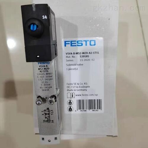 关于FESTO双电控电磁阀534557安装手册