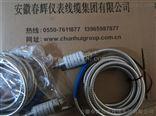 CD-6,CD-6G,CD-6F,CD-6T震动速度传感器CD-6,CD-6G,CD-6F,CD-6T震动速度传感器