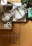 WT-DO-A2-B1-C1-D1,WT-DO-A2-B2-电涡流传感器WT-DO-A2-B1-C1-D1,WT-DO-A2-B2-C1-D1