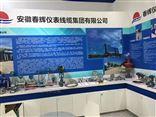 HZD-B-51一体化振动变送器HZD-B-51一体化振动变送器