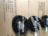 JX60H、JX60V、JX60G振动速度传感器JX60H、JX60V、JX60G振动速度传感器