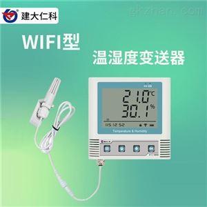 RS-WS-WIFI-C3建大仁科 wifi液晶屏温湿度记录仪