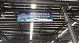 JX61V-S-01-01-B-01K低频振动位移/速度传感器JX61V-S-01-01-B-01K