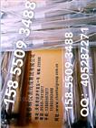 QBJ-TD-1-200,QBJ-TD-1-100,QBJ-TD-1-250三线制位移传感器