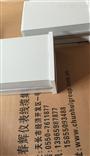 CSY-Ⅱ、MCS-Ⅱ(MCS-2)微机测速仪CSY-Ⅱ、MCS-Ⅱ(MCS-2)系列微机测速仪
