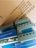 传感器大位移、胀差、壳体膨胀FS8000传感器(大位移、胀差、壳体膨胀)FS8000