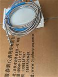 XS12JK-3P/Y/XG-3磁电式传感器XS12JK-3P/Y,XG-3磁电式传感器