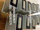 振动烈度监视保护仪HZD,QBJ,SDJ,JM-B,CZJ系列盘装式和挂壁式振动烈度监视保护仪