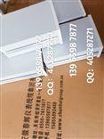 3C-1,3C-2,3C-2-P,3C-2F-G,3C-3Z3C-1,3C-2,3C-2-P,3C-2F-G,3C-3ZS智能转速监控仪