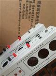 DWQZ-DO-02-L60-X4-1汽轮机轴位移传感器DWQZ-DO-02-L60-X4-1汽轮机轴位移传感器