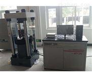 YAW-C系列微机控制电液伺服压力试验机
