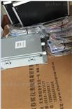 振动传感器ST-2G-HZD-W/L,ST-2G-A02监控仪振动传感器ST-2G-HZD-W/L,ST-2G-A02-B02-C02-D02