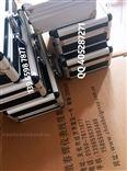 CWY-DO-9800T-25-M30X2-B-01-05-CWY-DO-9800T-25-M30X2-B-01-05-50,QBJ-3800XL轴位移传感器