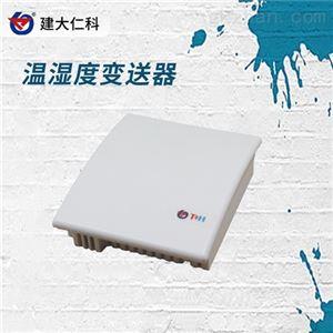 RS-WS-N01-5建大仁科 室内壁挂式温度湿度变送器