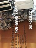 振动变送器HZD-8-9F振动变送器HZD-8-9F,配振动传感器ST-2/3G