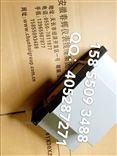 转速仪SZC-KYPN上海东华大学智能型转速仪SZC-KYPN