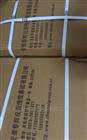 GYT-II-PT1000-L700,GYT-1冷却水测温仪