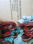 SG-2W-A00-B01-C01-K00SG-2W-A00-B01-C01-K00振动传感器