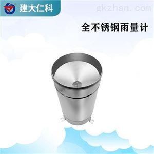 RS-YL-N01-5建大仁科 全不锈钢雨量筒