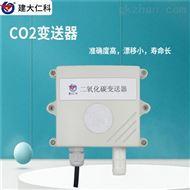 RS-CO2建大仁科 二氧化碳变送器 CO2监测