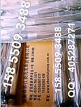 位移传感器400TD、500TD、2000TDTD-1-50、400TD、500TD、2000TD、4000TD位移传感器