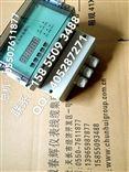 8500ZD、VRS2000A11水机振动监测仪8500ZD、VRS2000A11水机振动监测仪、配套MLV振动传感器