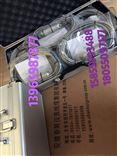 SDJ-SG-2,SDJ-SG-1振动速度传感器SDJ-SG-2,SDJ-SG-1振动速度传感器 材质不锈钢防爆