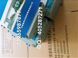PRT-02Y,PRT-04YPRT-02Y,PRT-04Y振动速度探头