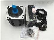 YASKAWA/安川伺服驱动器SGDV-2R8F01A模拟量电压 脉冲序列指令型