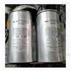 原装进口FRAKO电容器31-10384