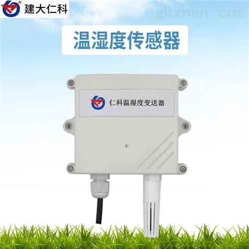 建大仁科 智能温湿度控制器品牌厂家