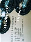 安徽春辉:SWZT-1F/A分体式振动温度变送器:振动探头