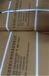转速传感器SFS-Z2高品质转速传感器SFS-Z2