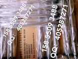 HTD-100-3,HTD-300-3传感器HTD-100-3,HTD-300-3,HTD-250-3,HTD-200-3,HTD-150-3