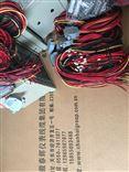 JM-B-3Z震动传感器震动传感器JM-B-3Z【JM-B振动变送器】