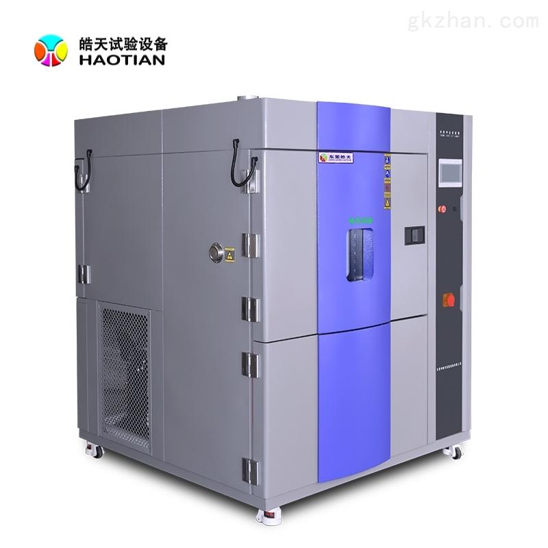 厂家价格三箱蓄温式冷热冲击试验箱