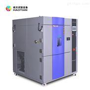 TSD-50F-2P冷热冲击试验箱 温度恒定冲击机