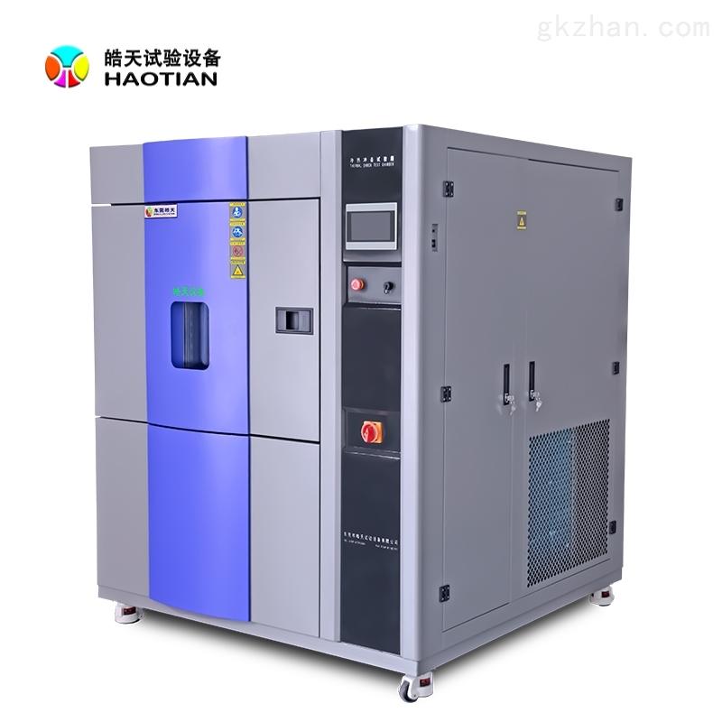 厂家供应三箱蓄温式冷热冲击试验箱